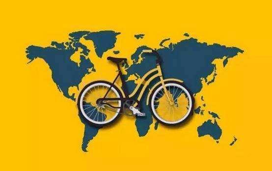 小黄车90后创始人放出豪言: 3年后, 要让地球人都不用买自行车
