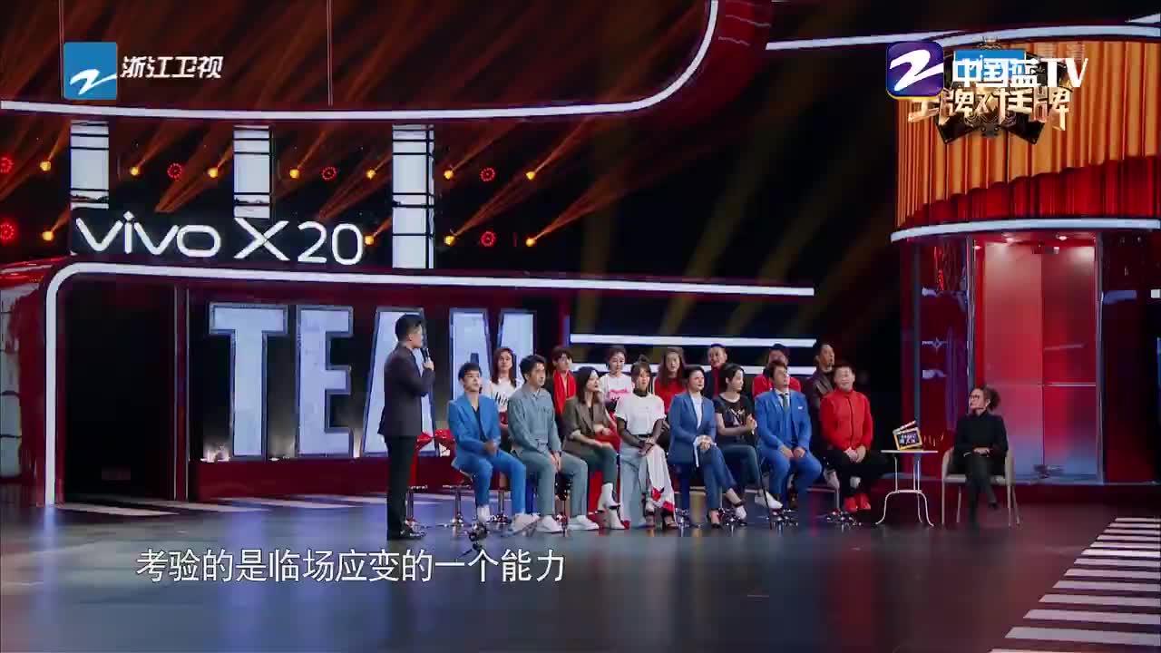 """《王牌对王牌3》凌潇肃周一围即兴演绎 """"狮子大战""""展现精湛演技"""