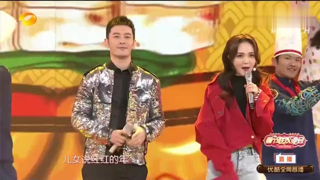 湖南卫视18春节联欢晚会黄晓明 靳梦佳演唱歌曲《年夜饭》