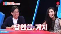 韩综秋瓷炫对老公发火时,说中文也很可爱?