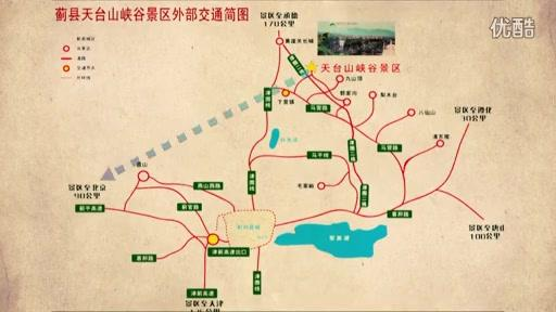 打开 天津蓟县天台山风景区 打开 浙江天台山,国家5a风景旅游区欢迎您