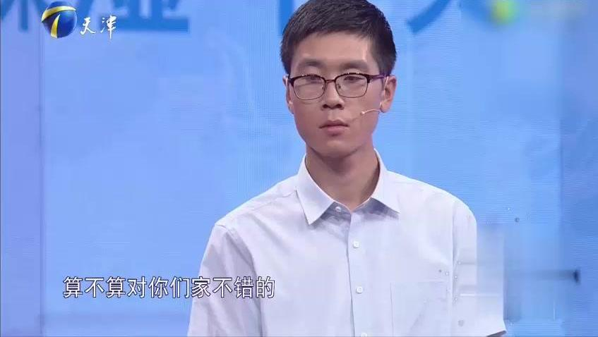 涂磊把女生教育到眼泪横流 看不起你和你的家人