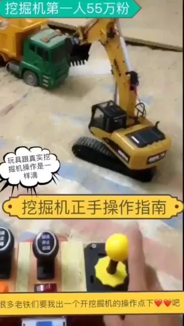 这就是傻瓜式操作挖掘机教程,声明下挖掘机开翻了别怨我哦!