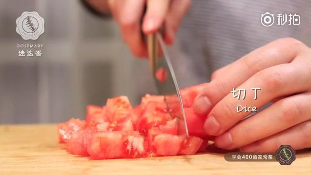 万万没想到 西红柿竟有如此神奇的做法!