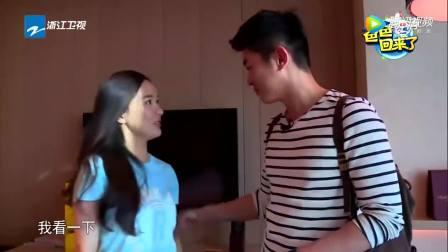 霍思燕、杜江见面就要秀恩爱,嗯哼直拍脑袋瓜: 你们这是疯了吗!