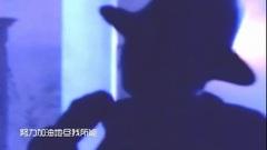 You Are Free 中文字幕版--CHAGE & ASKA