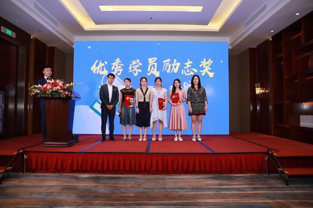 对啊网2019届自考毕业礼暨颁奖典礼在京举行