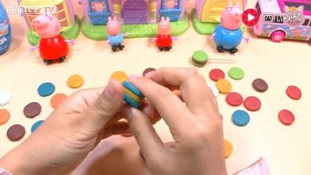 亲子游戏 动画片青蛙王子眼睛手工制作过家家玩具