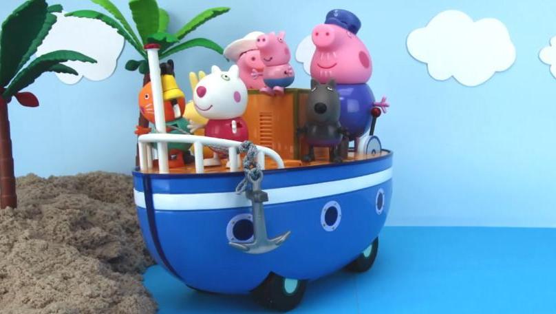 小猪佩奇和粉红猪小妹橡皮泥 彩泥 冰淇淋 制作冰淇淋