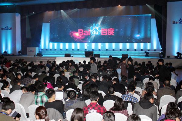 百度召开开发者大会, 阿波罗、DuerOS成为汽车、人工智能的安卓