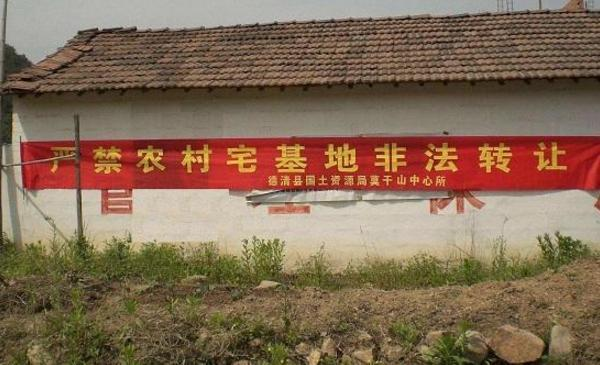 """农村宅基地最新政策: """"三权分置"""", 可买卖! 宅基地终于值钱了!"""