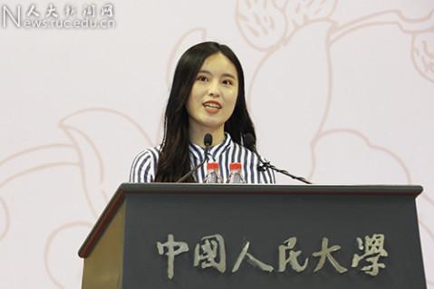 中国人民大学新学年开学典礼暨教师节表彰大会举行