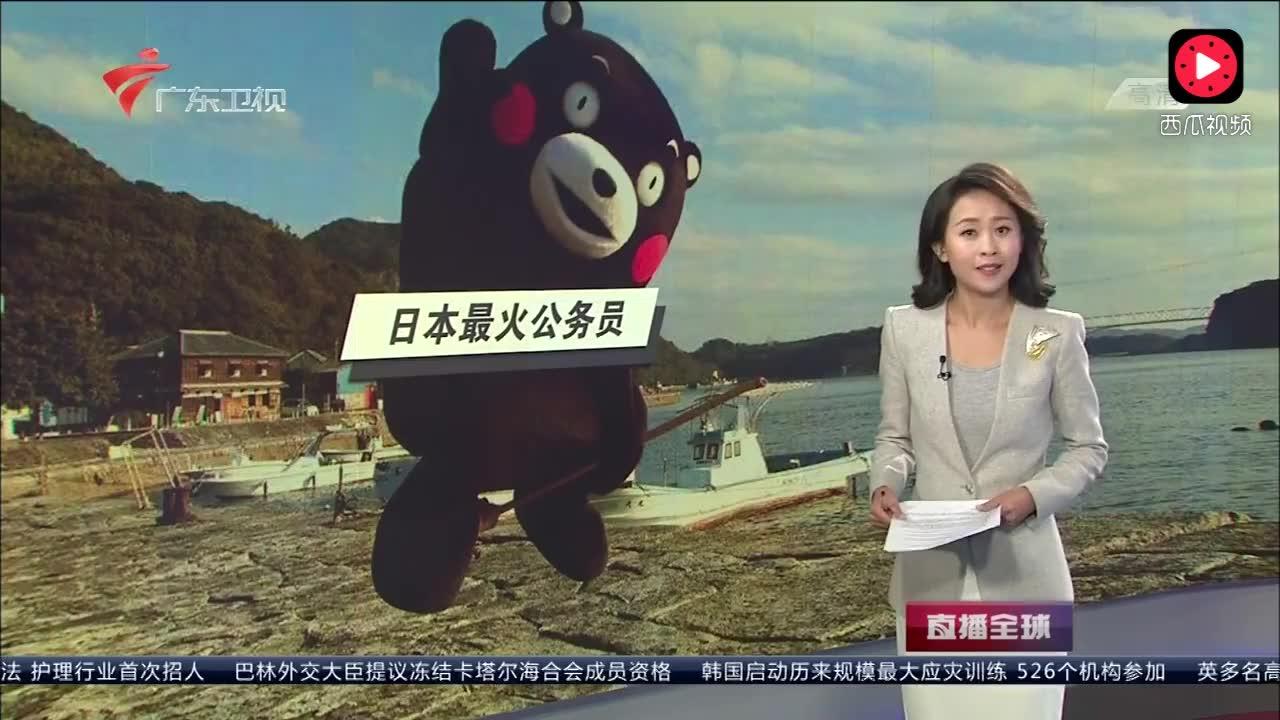 打开 打开 日本旅游景点推荐 熊本熊出没!