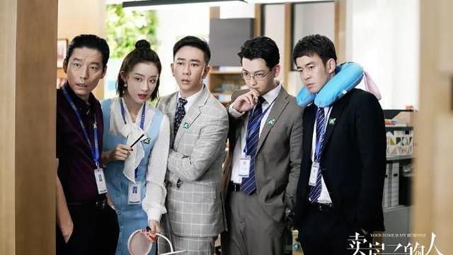 """《安家》:老油条""""谢亭丰""""和冯绍峰是同学?剧中却被吐槽似60岁大爷"""