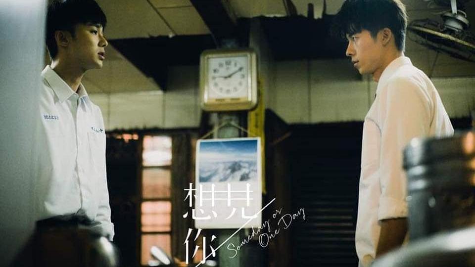 豆瓣9.2, 繼《我們與惡的距離》後, 台灣再出神劇, 太上頭了!