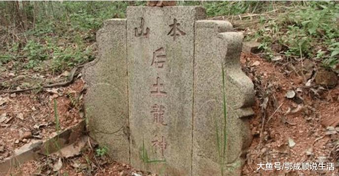 """广东湛江及周边地区的坟墓, 为什么旁边会立一块""""后土""""碑?(图2)"""
