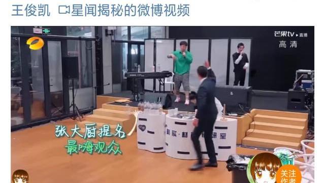 酷盖少年王俊凯,你唱歌的时候有点点搞笑