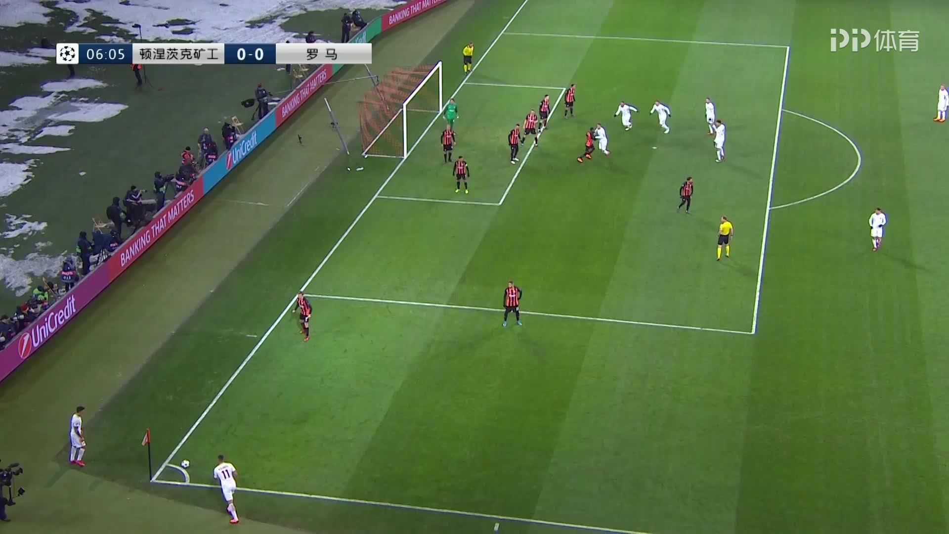 欧冠-1718赛季-淘汰赛-八分之一决赛首回合-顿涅茨克矿工2: 1罗马-精华(石庆圣