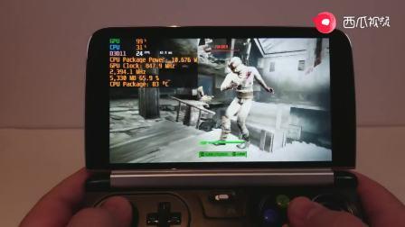 打了MOD的辐射4, 运行在12W功耗的6寸游戏掌机, 帧数提升让人惊讶