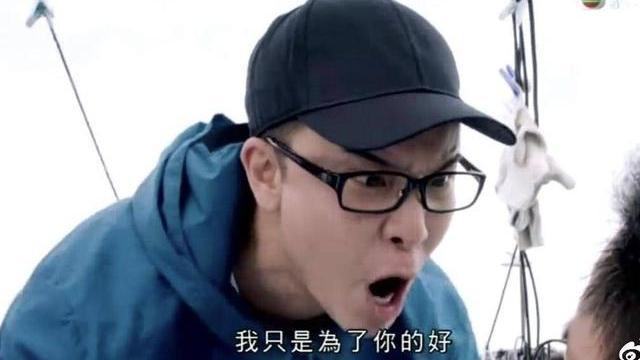 TVB悬疑剧幕后大BOSS曾一穷二白今满足于能被叫真名