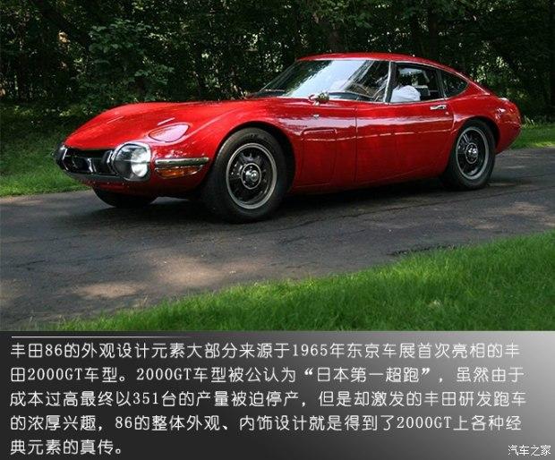 丰田86,斯巴鲁brz将要停产