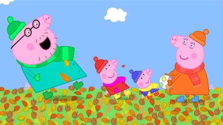 饭熊简笔画-海绵宝宝和派大星恐怖海底 蜡笔小新,熊蛋