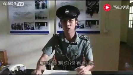 打开 打开 龙咁威: 郑中基李灿森张达明初到重案组,真是太逗比了!