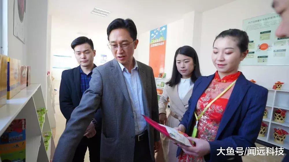 云南省大关县: 推进电商进农村, 助推特色产业发展(图3)