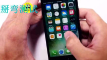 掰弯测试: 三星S8,iPhone7和小米5!