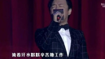 黄渤演唱《我的未来不是梦》太适合了,不服算我输!