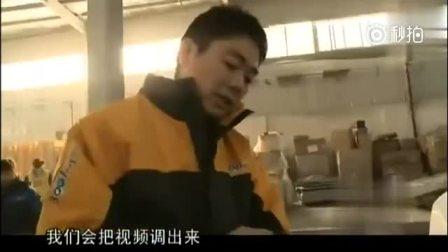 刘强东伪装成员工深入京东物流一线体验: 没想到库房这么冷!