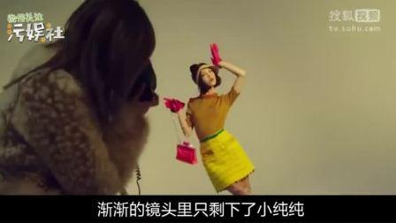 为成名 日本丑女整容变天后 美丽背后太惊悚