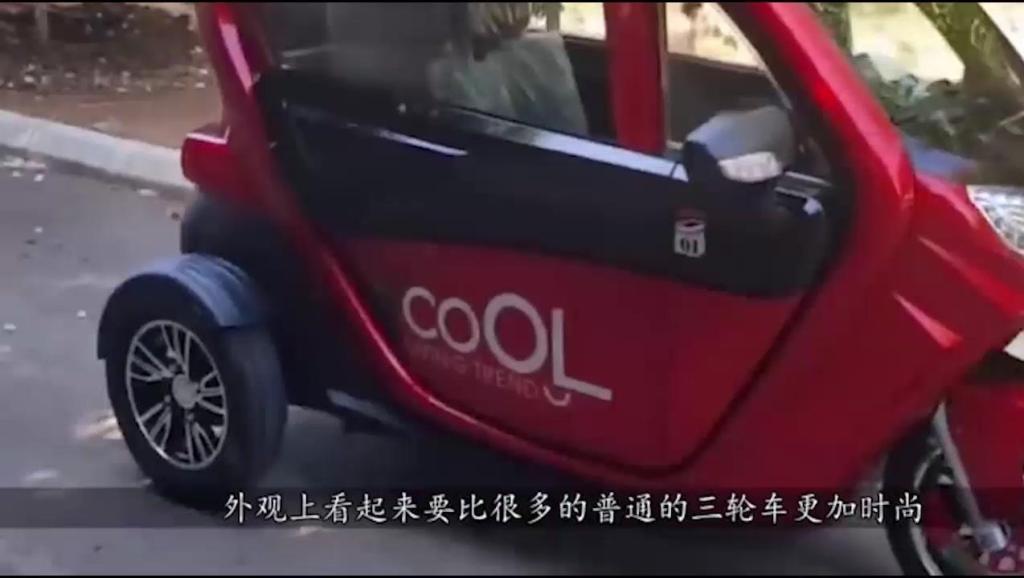 8000元国产电三轮!冷暖空调倒车影像全都有,续航可达80公里
