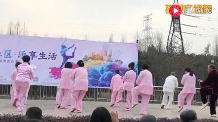 二十四式太极拳播视广场舞8步健身操