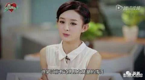 于正微博爆料陈晓因当年任性放弃赵丽颖而痛哭, 粉丝却表示活该!
