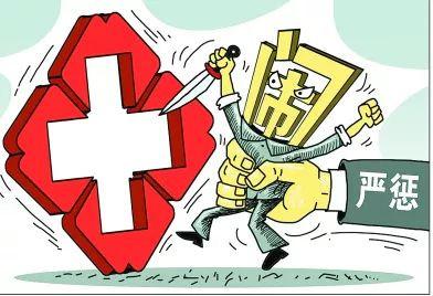 假如我跟人打架受伤能不能用医保报销 有问必答 快速问医生