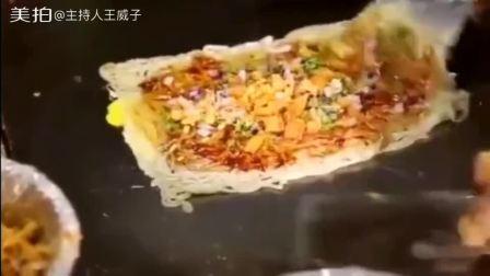 街边小吃地方美食#我在大连吃的烤冷面,和北京的不一样?