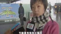 张怡宁: 现在女乒还没有一姐,喷子: 你行你上,女乒: 憋说话