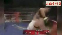 在中国横行的散打沙皇遭遇最强劲敌,被中国高手疯狂追击KO出局