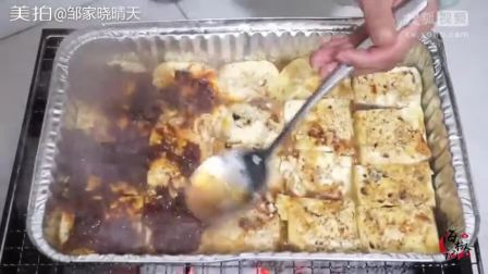 邹家晓晴天: 〈烤豆腐〉我可以出摊啦,啦啦啦#美食##海椒记#玩美拍一年多,感谢小伙伴们的支持,抽5人