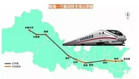 西安北至青岛北,济南西,烟台南,荣成的高铁
