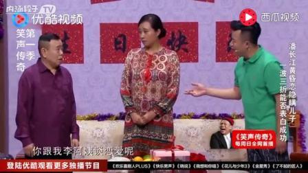潘长江上演'想爱就爱',这情节太感人了,这幸福来的太突然了