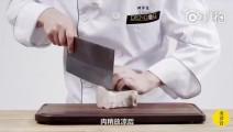 40年川菜大厨传授正宗回锅肉 这才是大师 特专业 特详细
