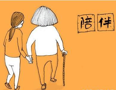 我们可以牵着妈妈的手,一直走,陪她们聊聊天,说说家常和外面的世界!