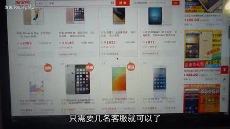 [发兔冷知识]同样一款手机,为什么网上购买能比实体店便宜1000多块钱?