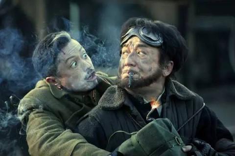 潘长江演的抗日喜剧_是的,这是一部抗日喜剧,形似郭达,潘长江拍过的《举起手来》.