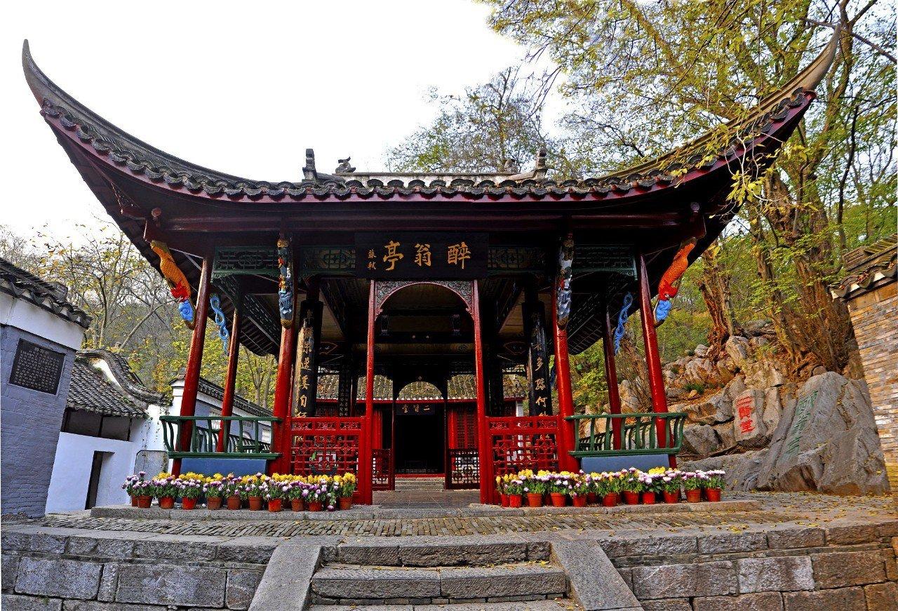 """琅琊山风景区全境面积115平方公里 有""""皖东明珠""""之美誉 也有四大名亭"""