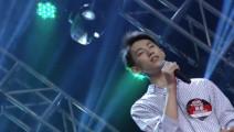 俞彬 《漂洋过海来看你》 快乐男声南京站
