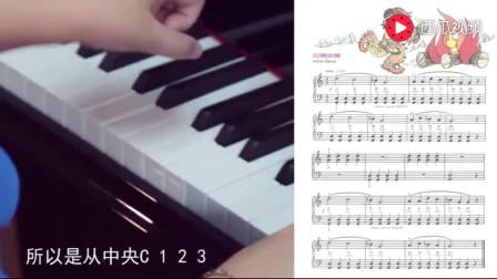 frw钢琴谱 指法