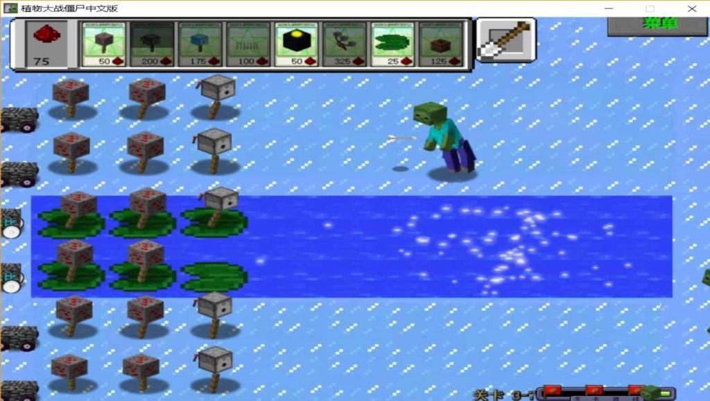 我的世界版植物大战僵尸
